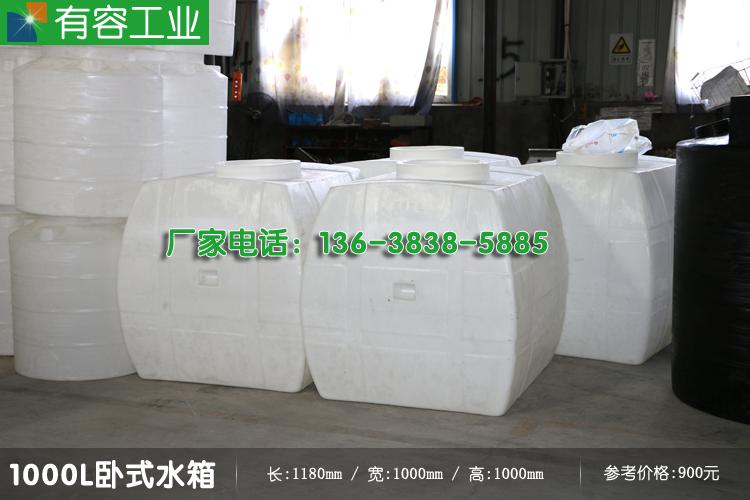 BT-1000L-750X500-1