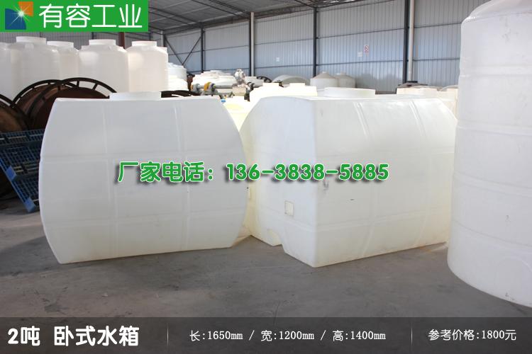 BT-2000L-750X500-3