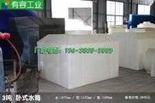 卧式3吨亚博标准网水箱/运输桶/