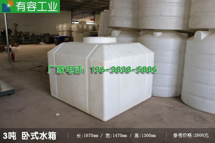 BT-3000L-750X500-2