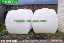 卧式4吨亚博标准网水箱/运输桶/
