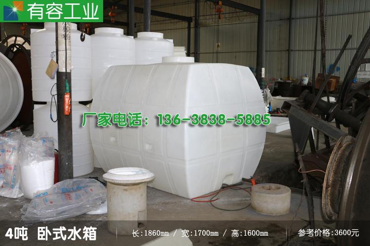 BT-4000L-750X500-2