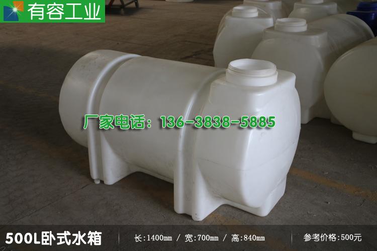 BT-500L-750X500-2