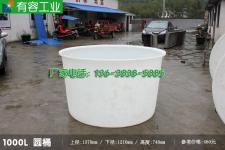 1000L亚博标准网圆桶/泡菜桶/腌制加工桶/食品桶