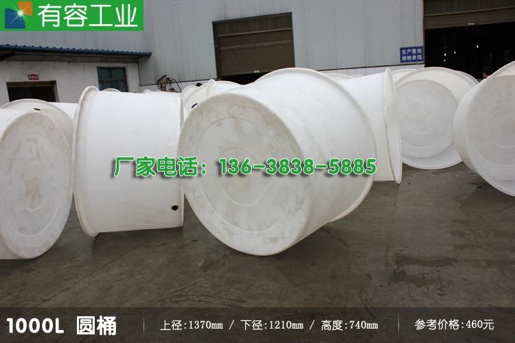 M-1000L-750X50-2
