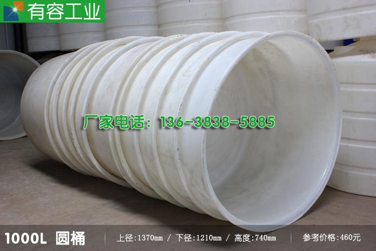 M-1000L-750X50-3