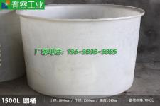 1500L亚博标准网圆桶/泡菜桶/腌制加工桶/食品桶