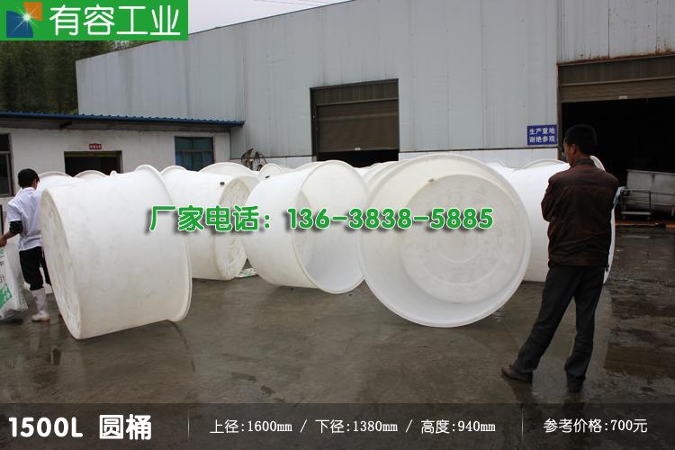 M-1500L-750X50-3