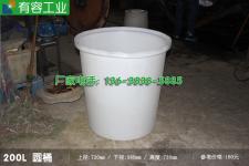 200L亚博标准网圆桶/泡菜桶/腌制加工桶/食品桶