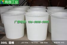 300L亚博标准网圆桶/泡菜桶/腌制加工桶/食品桶