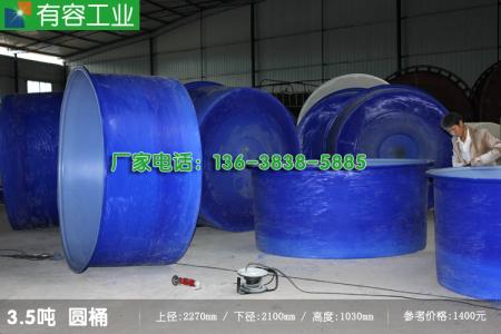 3500L亚博标准网圆桶/泡菜桶/腌制加工桶/食品桶