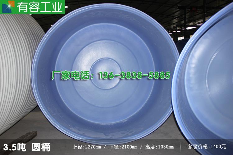 M-3500L-750X50-2