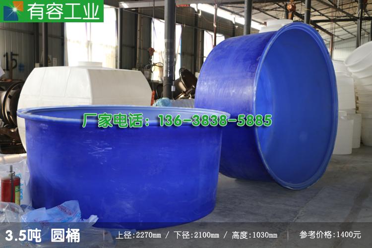 M-3500L-750X50-3