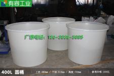 400L亚博标准网圆桶/泡菜桶/腌制加工桶/食品桶