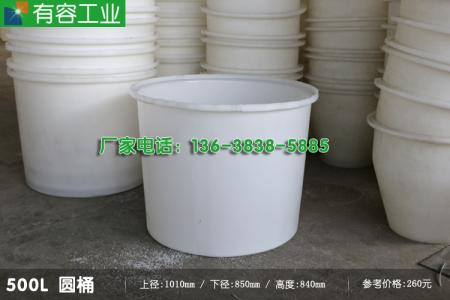 500L亚博标准网圆桶/泡菜桶/腌制加工桶/食品桶