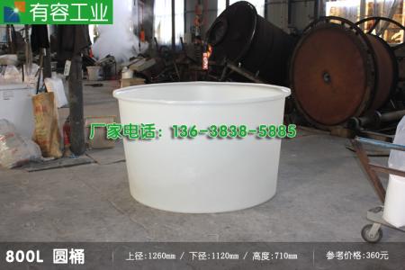 800L亚博标准网圆桶/泡菜桶/腌制加工桶/食品桶