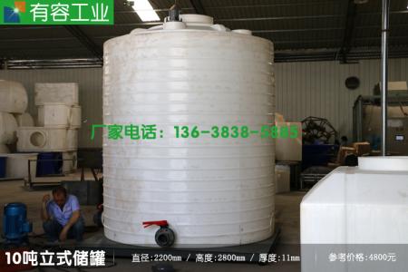 10吨亚博标准网防腐亚博登录官方网站/亚博标准网水箱/pe水箱