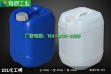 25L化工桶 亚博标准网包装桶 堆码桶25公斤桶