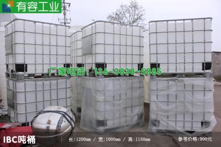 IBC吨桶1000L方形铁架桶 叉车桶化工吨桶