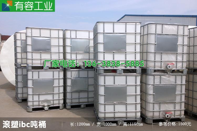 IBC-G-750X500-1